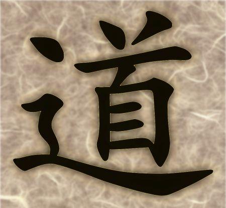 http://www.unityhawaii.org/wp-content/uploads/2011/06/Tao-Te-Ching.jpg